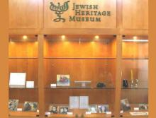 The Reutlinger Community Jewish Heritage Museum
